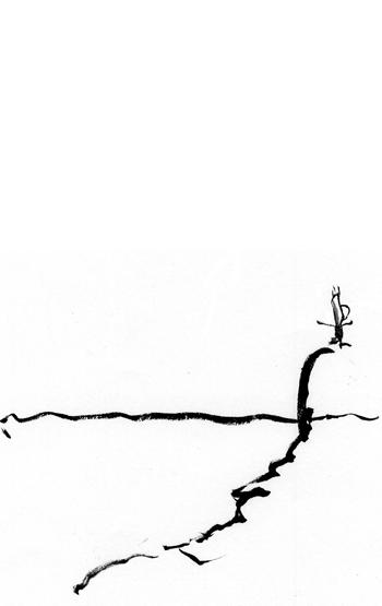 Saltando al infiniton canijo